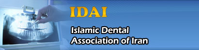 Islamic Dental Association of IRAN